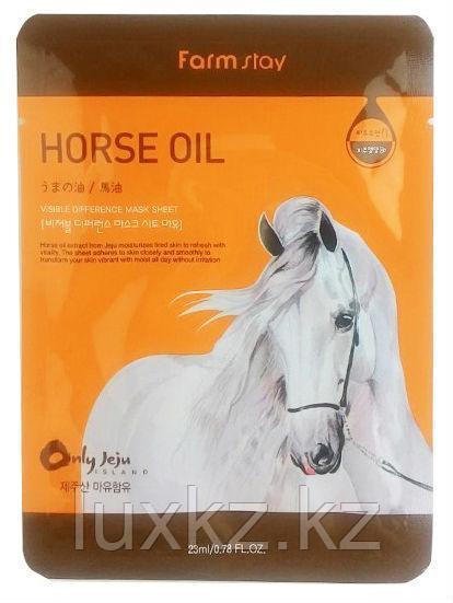 Тканевая маска с экстрактом лошадиного жира FarmStay Visible Difference Horse Oil Mask Pack