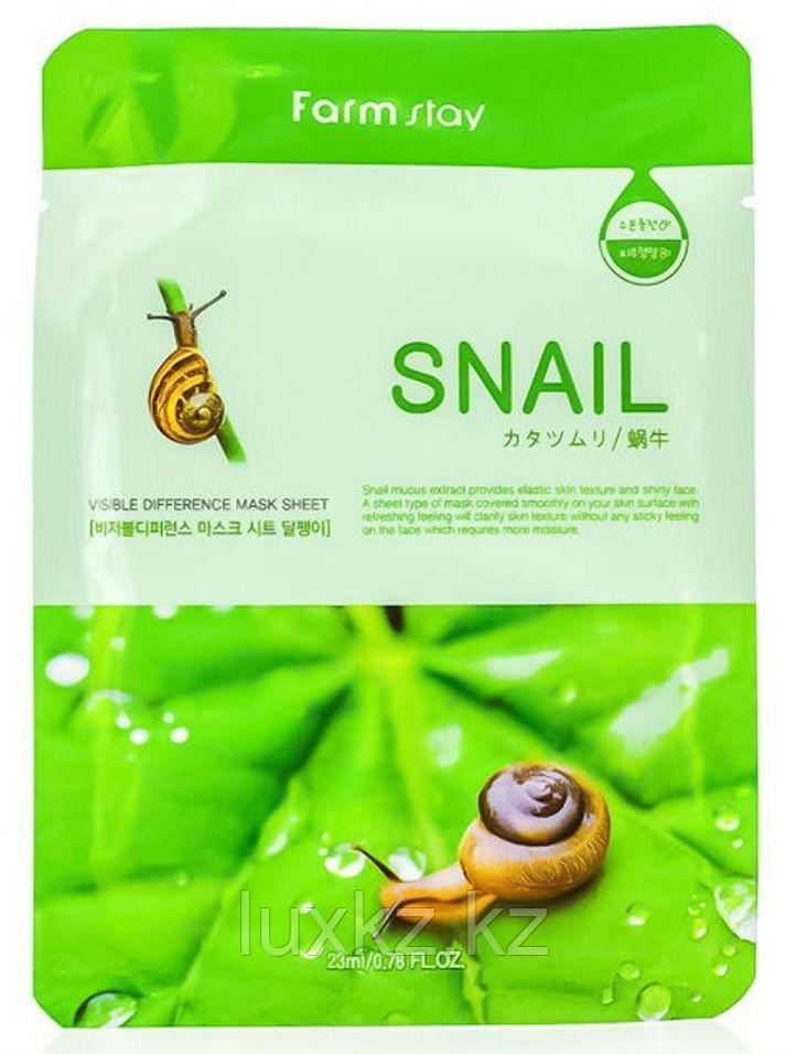 Тканевая маска с муцином улитки FarmStay Visible Difference Mask Sheet Snail