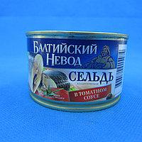 БАЛТИЙСКИЙ НЕВОД / Сельд атлантическая в томатном соусе