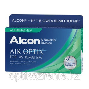 Контактные линзы Air Optix for Astigmatism