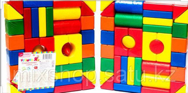 Конструктор кубики