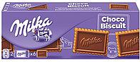 Печенье Milka Choco biscuits 150гр (14шт-упак)