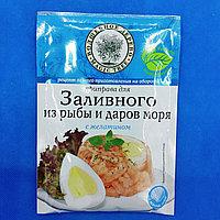 Приправа для заливного из рыбы и даров моря с желатином 40г,