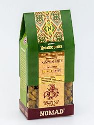 Натуральные цукаты из крыжовника ,150 гр