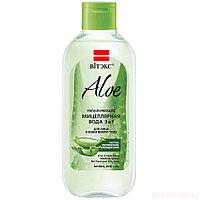 Мицеллярная вода 400мл увлажняющая для лица и кожи вокруг глаз Aloe