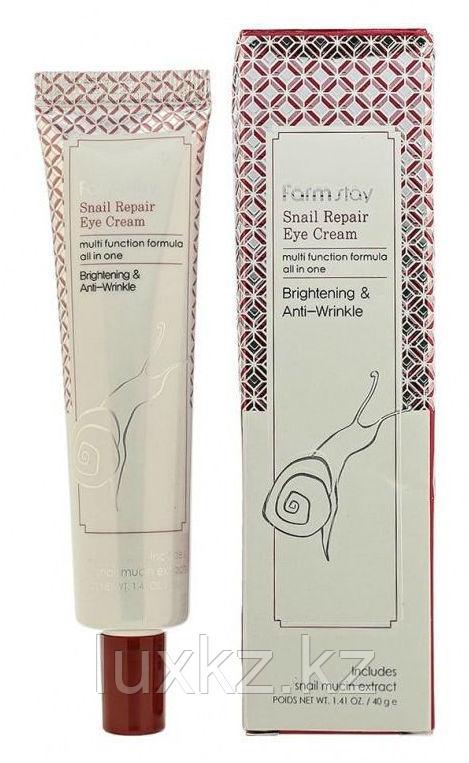 Крем с улиточной слизью для кожи вокруг глаз FarmStay Snail Repair Eye Cream