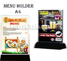 Настольная подставка KEJEA А4 для меню кафе бара менюхолдер из оргстекла (K-6049)