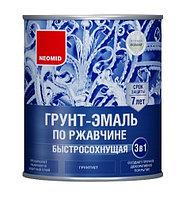 Грунт-эмаль по ржавчине 3 в 1 быстросохнущая Neomid