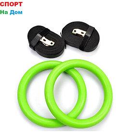 Гимнастические кольца для фитнесса пластик (Цвет зелёный)