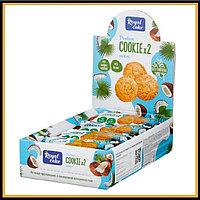 Печенье протеиновое с пониженной калорийностью (Royal cake) 50гр