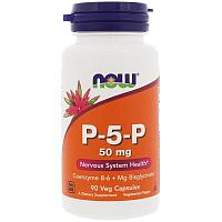 Now foods P-5-P 50 мг. 60 капсул.