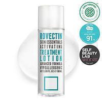 ROVECTIN Skin Essentials Treatment Lotion 100ml Глубоко увлажняющий лосьон для лица