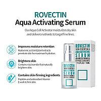 ROVECTIN Skin Essentials Aqua Activating Serum 35ml Активирующая сыворотка