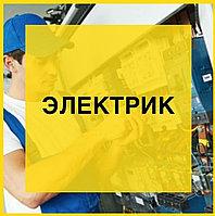 Услуги электрика круглосуточно, фото 1
