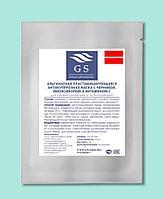 Альгинат маска 30гр антикупероз с экстрактом черники, миоксинолом и витамином С