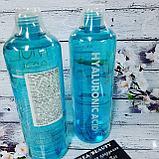 Тонер с 5 видами гиалуроновой кислотой,FARMSTAY Hyaluronic Acid Multi Aqua Ultra Toner, фото 4
