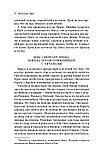 Кун Н. А.: Легенды и мифы Древней Греции, фото 7