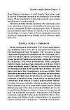Кун Н. А.: Легенды и мифы Древней Греции, фото 8
