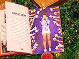 Ибрагим М., Эркас С.: Твое личное тело. 50 советов от девчонки, которая повзрослела, фото 5