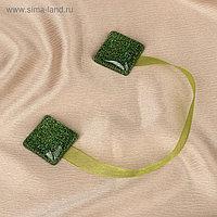 Подхват для штор «Квадрат блёстками», 3,5 × 3,5 см, цвет зелёный