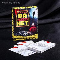Карточная игра «Данетки. Распутай череду событий», 35 карт, 18+