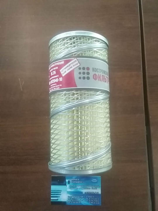 Элемент фильтрующий (Кострома. ЭК26)