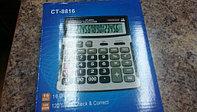 Калькулятор настольный CT-8816
