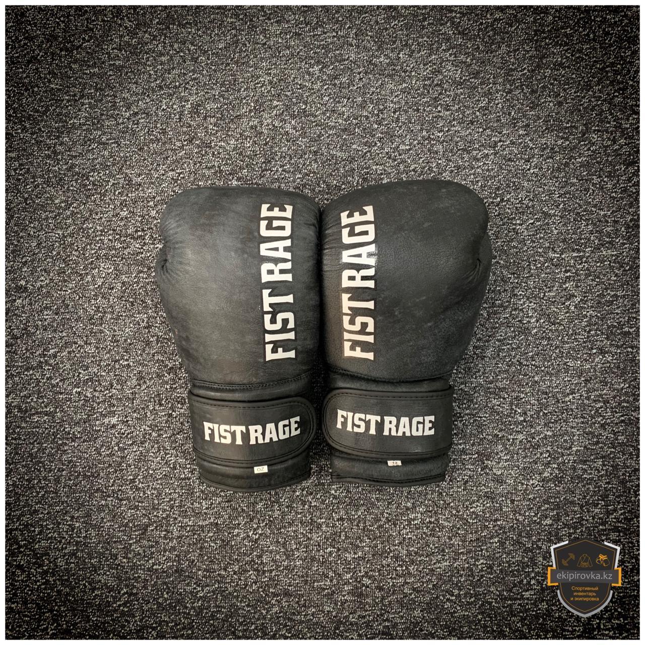 Перчатки Fist Rage