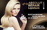 Масло для восстановления поврежденных волос 10в1 Loreal Absolut Repair Gold 90 мл., фото 2
