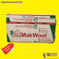 Минвата , марки MakVool , плотностью 70кг/м3