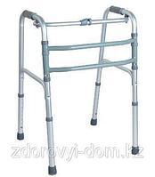 Инвалидные опоры-ходунки
