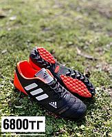 Сороконожки adidas nitrocharge чер-оранж, фото 1