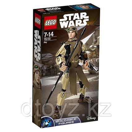 Lego 75113 Star Wars Рей
