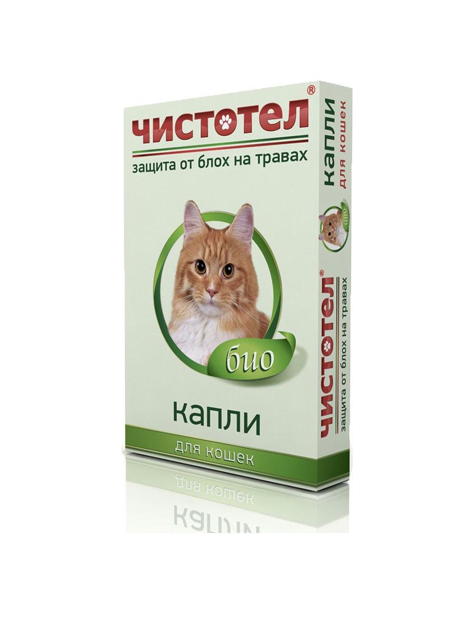 Чистотел Капли от блох для кошек