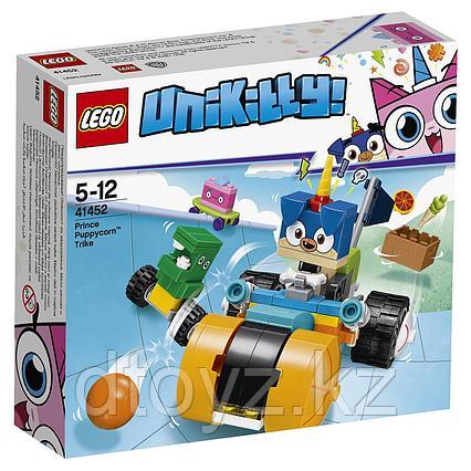 Lego Unikitty 41452 Велосипед принца Паппикорна
