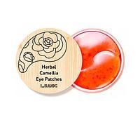 L.Sanic Гидрогелевые Патчи с Экстрактом Камелии Herbal Camellia Hydrogel Eye Patches 60шт., фото 1