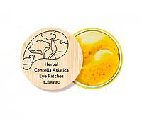 L.Sanic Гидрогелевые патчи с экстрактом центеллы Herbal Centella Asiatica Hydrogel Eye Patches / 60 шт., фото 1