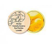 L.Sanic Гидрогелевые Патчи с экстрактом Центеллы Herbal Centella Asiatica Hydrogel Eye Patches  60шт.