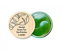 L.Sanic Гидрогелевые патчи с экстрактом зеленого чая Herbal Green Tea Hydrogel Eye Patches / 60 шт., фото 1