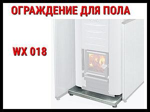 Защитное ограждение для пола Harvia WX 018