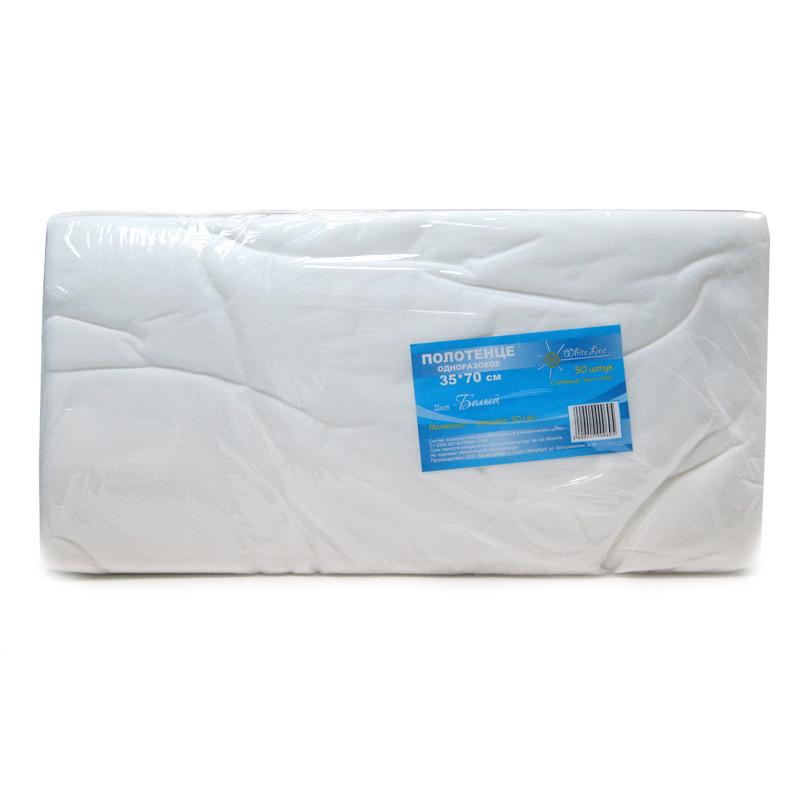 Полотенце 35x70 см в пачках, вафельное 50 штук/уп