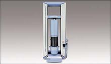 Ультразвуковая испытательная машина для усталостных испытаний USF-2000A