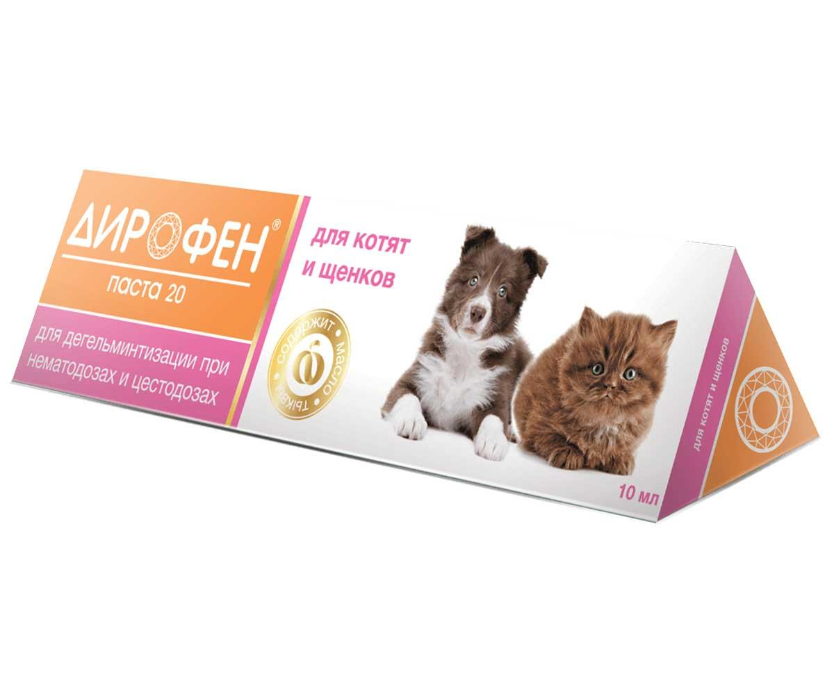 Дирофен Паста от глистов для котят и щенков