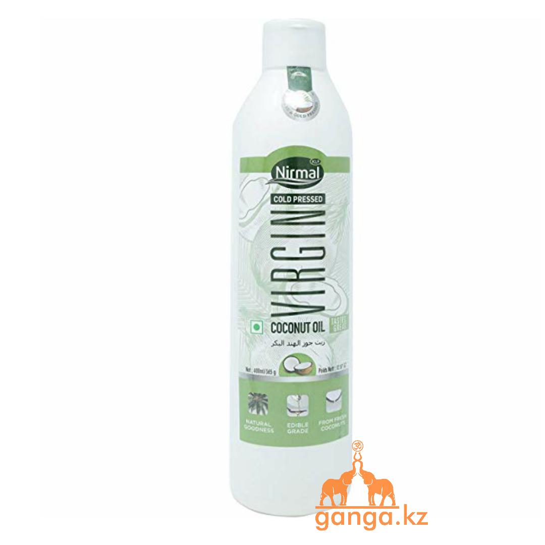 Кокосовое масло холодного отжима (Virgin Coconut Oil Cold Pressed NIRMAL), 400 мл