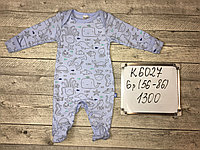 Слип для новорожденных Crockid