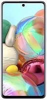 Смартфон Samsung Galaxy A71 Серебряный EAC, фото 1