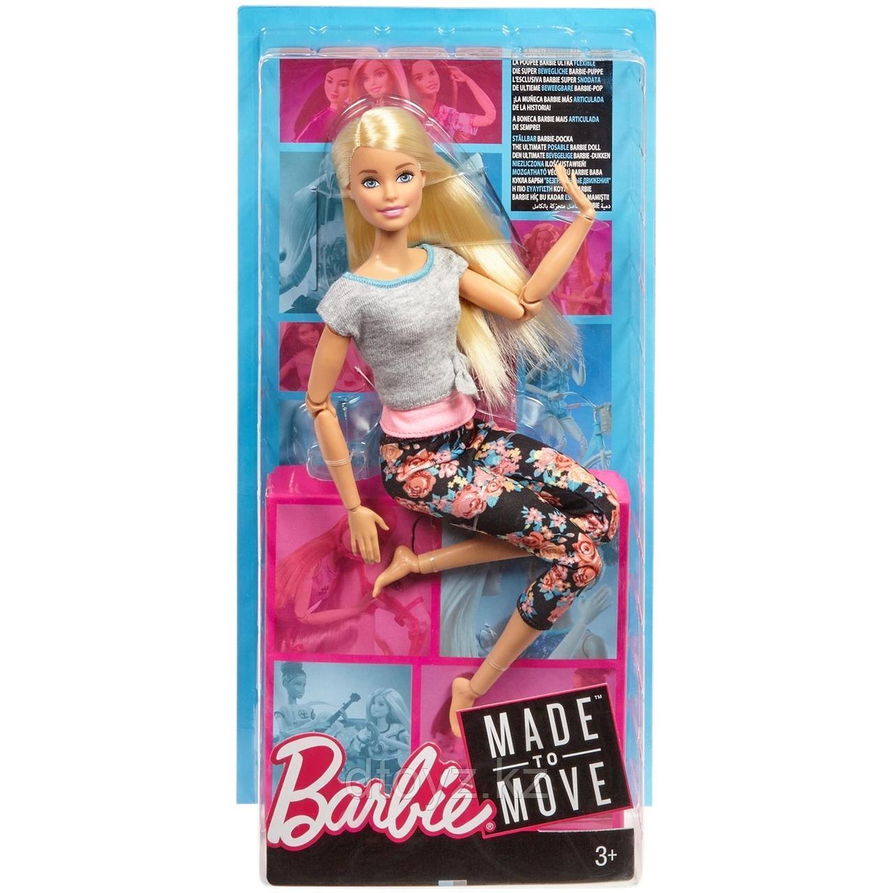 Barbie Безграничные движения FTG80 Двигайся как Я Блондинка