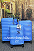 Rhino ударопрочный чемодан, фото 6