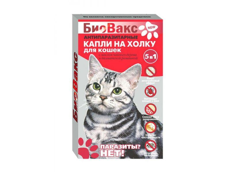 Биокапли на холку от блох БиоВакс для кошек