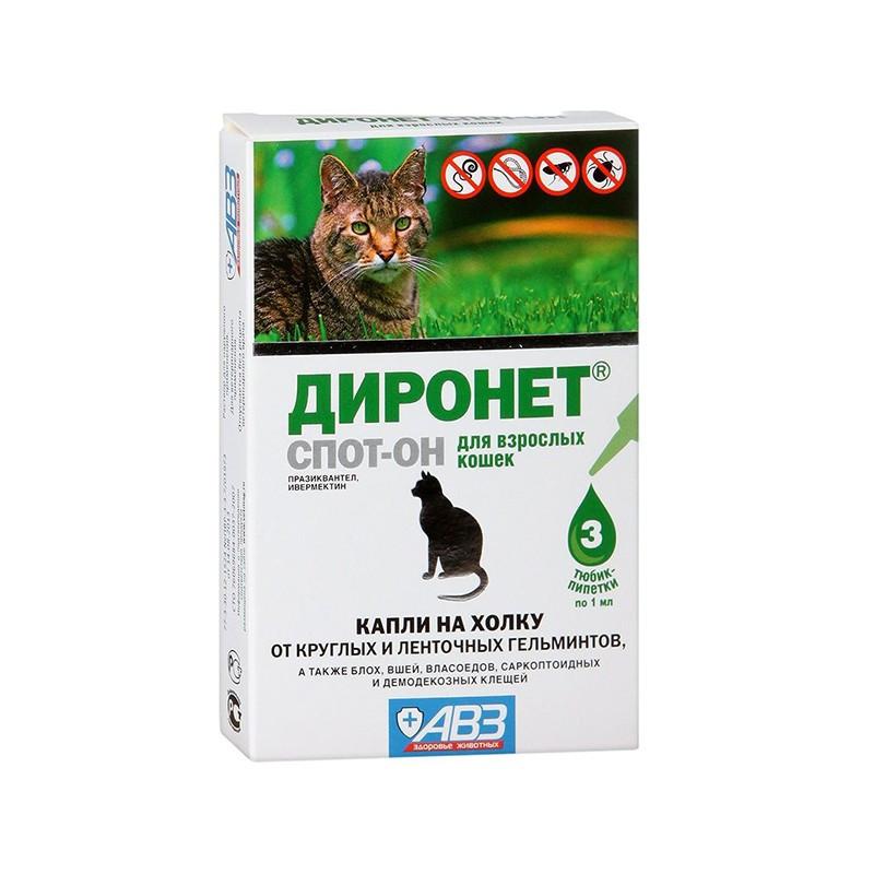Диронет Спот-Он антипаразитарное средство для кошек